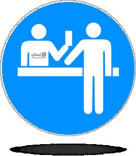خرید بیمه مسافرتی از آژانس مسافرتی
